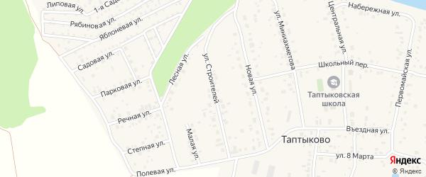 Улица Строителей на карте села Таптыково с номерами домов