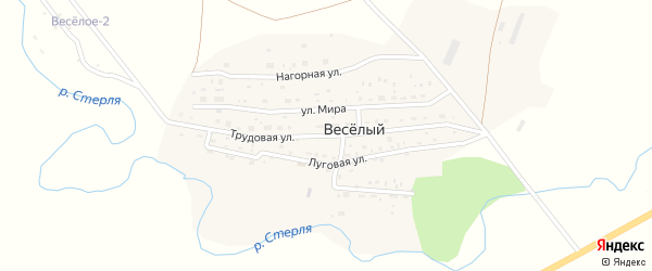 Трудовая улица на карте деревни Веселого с номерами домов