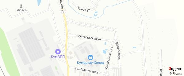 Октябрьская улица на карте Кумертау с номерами домов