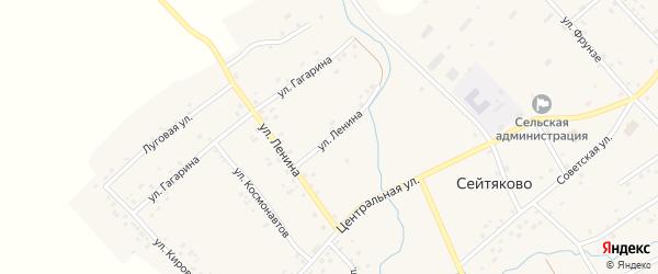 Улица Ленина на карте села Сейтяково с номерами домов