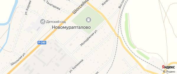 Молодежная улица на карте села Новомурапталово с номерами домов