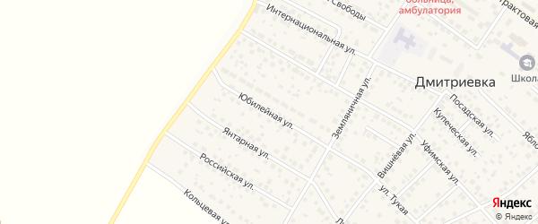 Юбилейная улица на карте села Дмитриевки с номерами домов