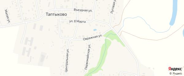 Овражная улица на карте села Таптыково с номерами домов