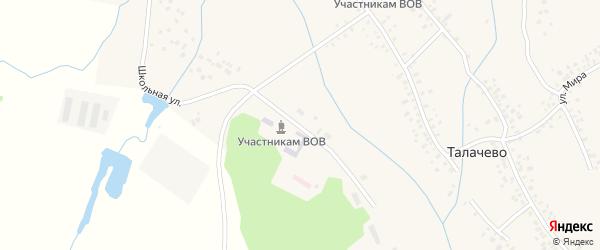 Школьная улица на карте села Талачево с номерами домов