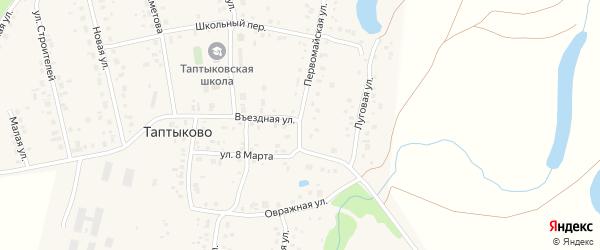 Первомайская улица на карте села Таптыково с номерами домов