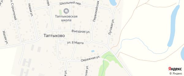 Въездная улица на карте села Таптыково с номерами домов