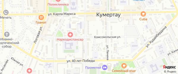 Комсомольская улица на карте Кумертау с номерами домов