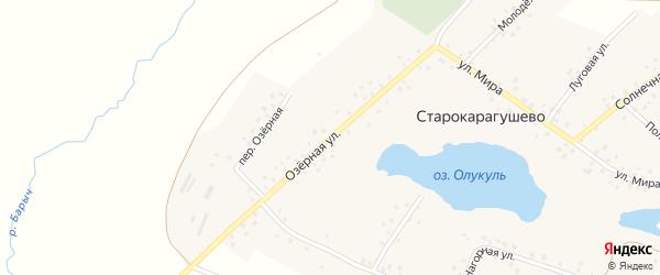 Переулок Озерная на карте деревни Старокарагушево с номерами домов