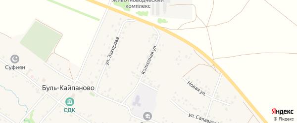 Колхозная улица на карте села Буль-Кайпаново с номерами домов