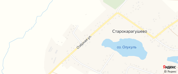 Озерная улица на карте деревни Старокарагушево с номерами домов