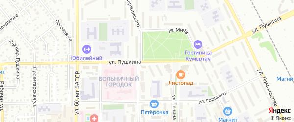 Улица Пушкина на карте Кумертау с номерами домов