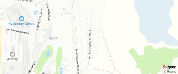 Улица Коммунальников на карте Кумертау с номерами домов