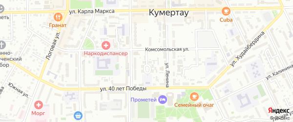Комсомольский 2-й переулок на карте Кумертау с номерами домов