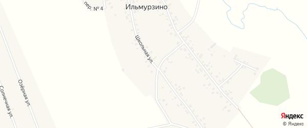 Школьная улица на карте деревни Ильмурзино с номерами домов