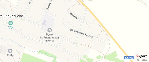 Улица Салавата на карте села Буль-Кайпаново с номерами домов