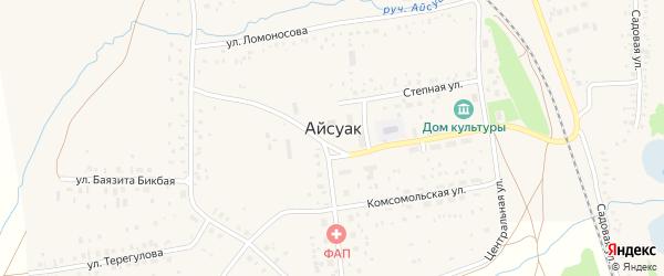 Улица Р.Терегулова на карте села Айсуак с номерами домов