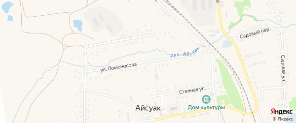 Улица Ломоносова на карте села Айсуак с номерами домов