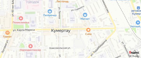 Улица Карла Маркса на карте Кумертау с номерами домов