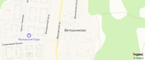 Вешняковская улица на карте деревни Ветошниково с номерами домов