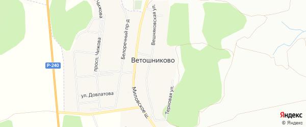 Карта деревни Ветошниково города Уфы в Башкортостане с улицами и номерами домов