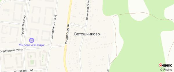 Улица Правда на карте деревни Ветошниково с номерами домов