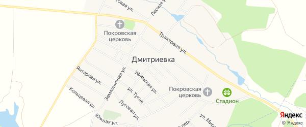 Карта села Дмитриевки в Башкортостане с улицами и номерами домов