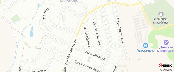 Улица Серебрянка на карте Уфы с номерами домов