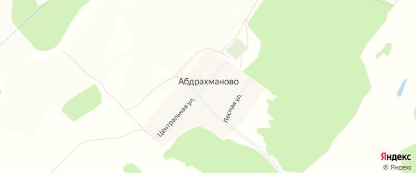 Карта деревни Абдрахманово в Башкортостане с улицами и номерами домов