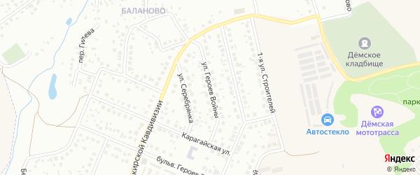 Улица Героев войны на карте Уфы с номерами домов