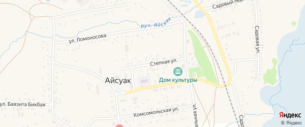 Степная улица на карте села Айсуак с номерами домов