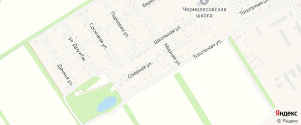 Озерная улица на карте села Чернолесовского с номерами домов