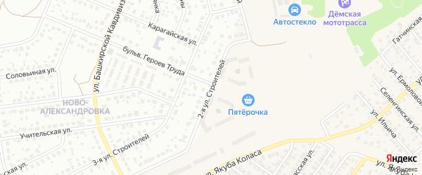 Строителей 2-я улица на карте Уфы с номерами домов