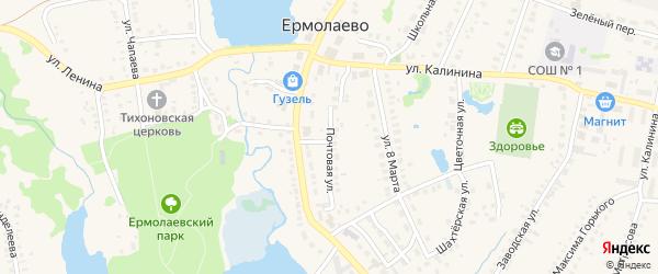 Почтовая улица на карте села Ермолаево с номерами домов