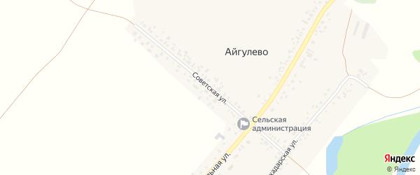 Советская улица на карте села Айгулево с номерами домов