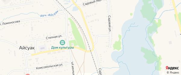 Садовая улица на карте села Айсуак с номерами домов
