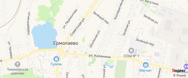 Школьная улица на карте села Ермолаево с номерами домов