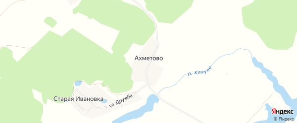 Карта деревни Ахметово в Башкортостане с улицами и номерами домов