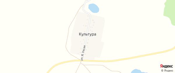 Я. Ухсая улица на карте деревни Культуры с номерами домов