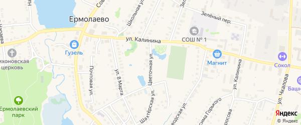 Цветочная улица на карте села Ермолаево с номерами домов