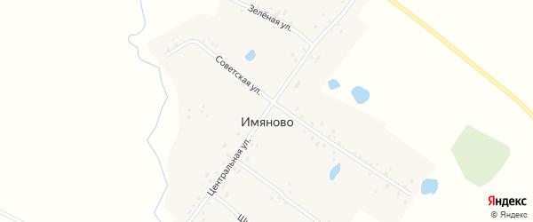 Центральная улица на карте деревни Имяново с номерами домов