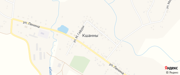 Улица М.Гафури на карте деревни Кшанны с номерами домов