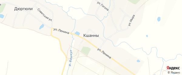 Карта деревни Кшанны в Башкортостане с улицами и номерами домов