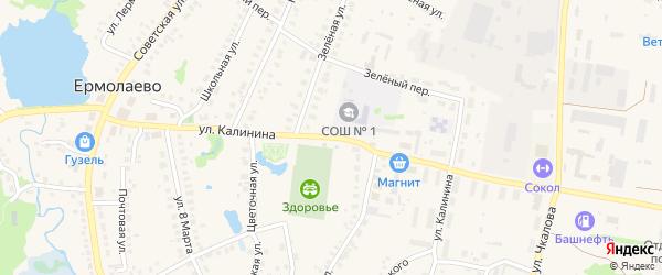 Улица Калинина на карте села Ермолаево с номерами домов
