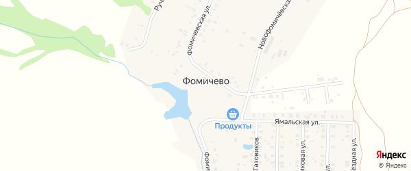 Ямальская улица на карте деревни Фомичево с номерами домов