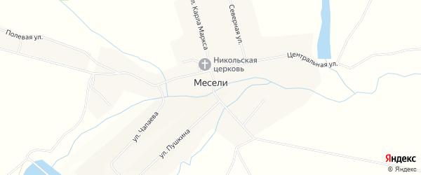Карта села Месели в Башкортостане с улицами и номерами домов