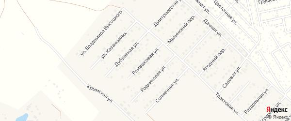 Ромашковая улица на карте села Миловки с номерами домов