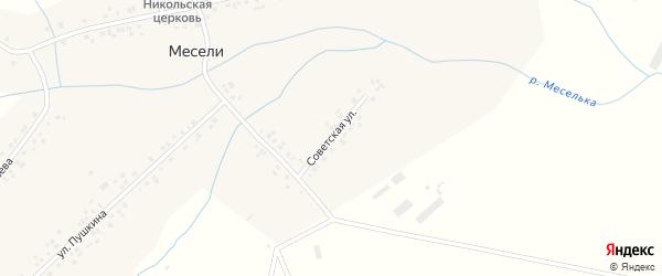 Советская улица на карте села Месели с номерами домов