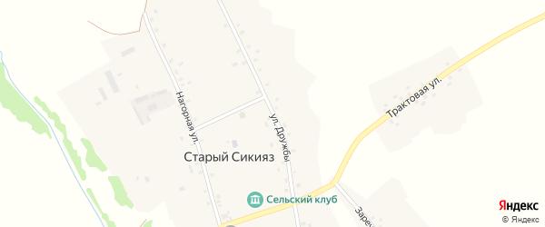 Улица Дружбы на карте деревни Старого Сикияза с номерами домов
