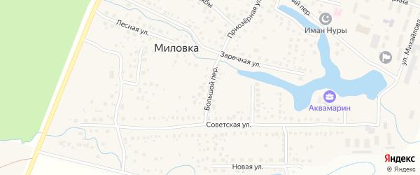 Большой переулок на карте села Миловки с номерами домов