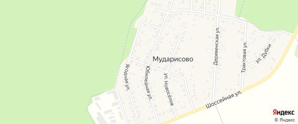 Юбилейная улица на карте деревни Мударисово с номерами домов